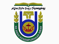 Logo Universiti Brunei Darussalam